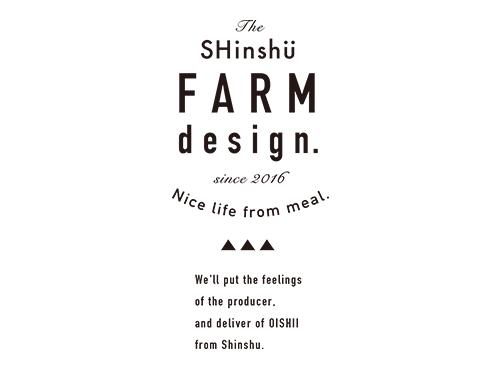 上田市・東御市・佐久市・軽井沢町でホームページ制作・印刷物制作ならアプリコットデザイン