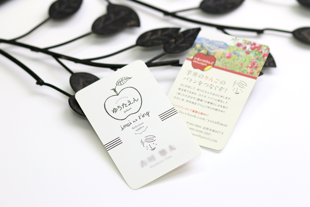 長野市りんご農園