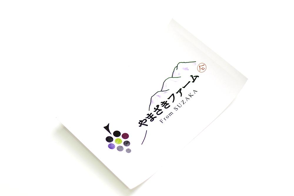 須坂市くだもの農園ロゴ