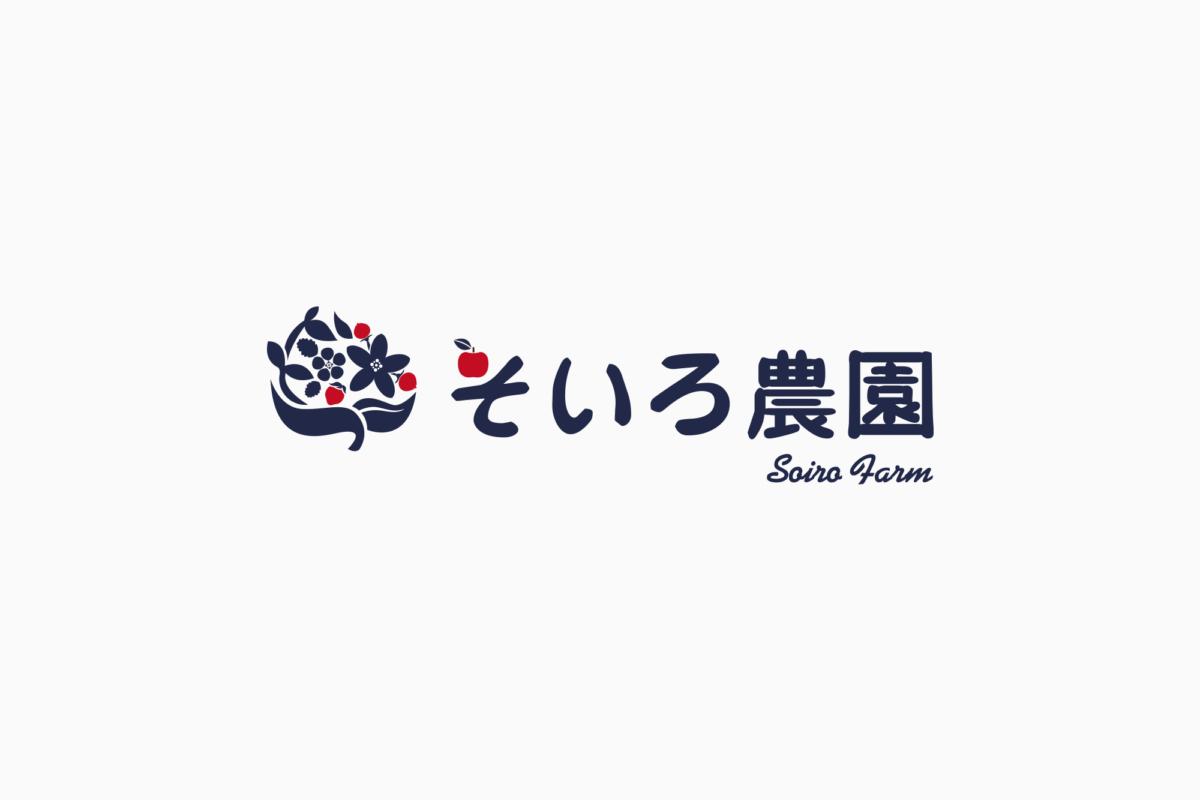 高森町農園 ロゴ・ホームページ